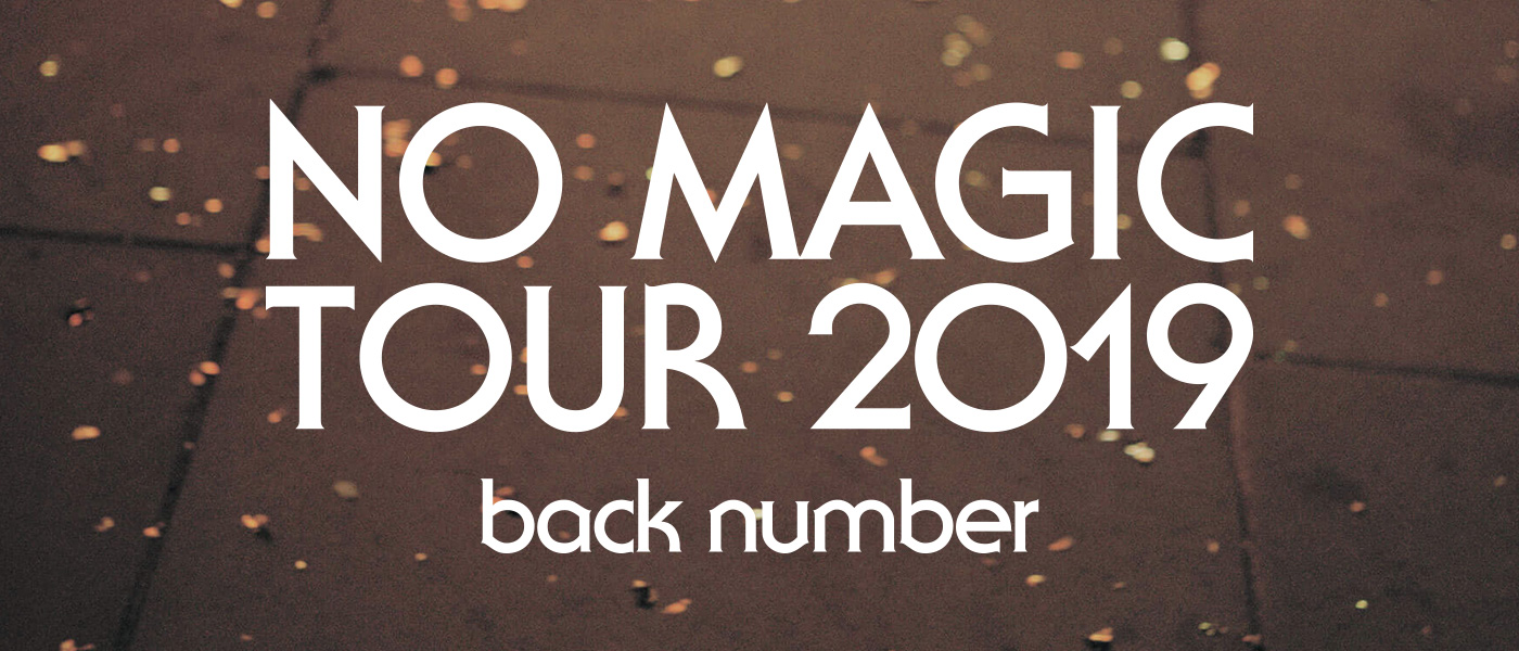 NO MAGIC TOUR 2019
