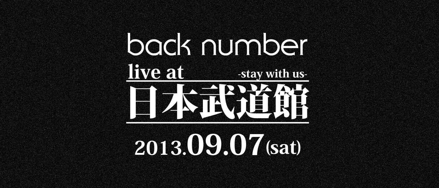 back number live at 日本武道館 -stay with us- 2031.09.07(sat.)