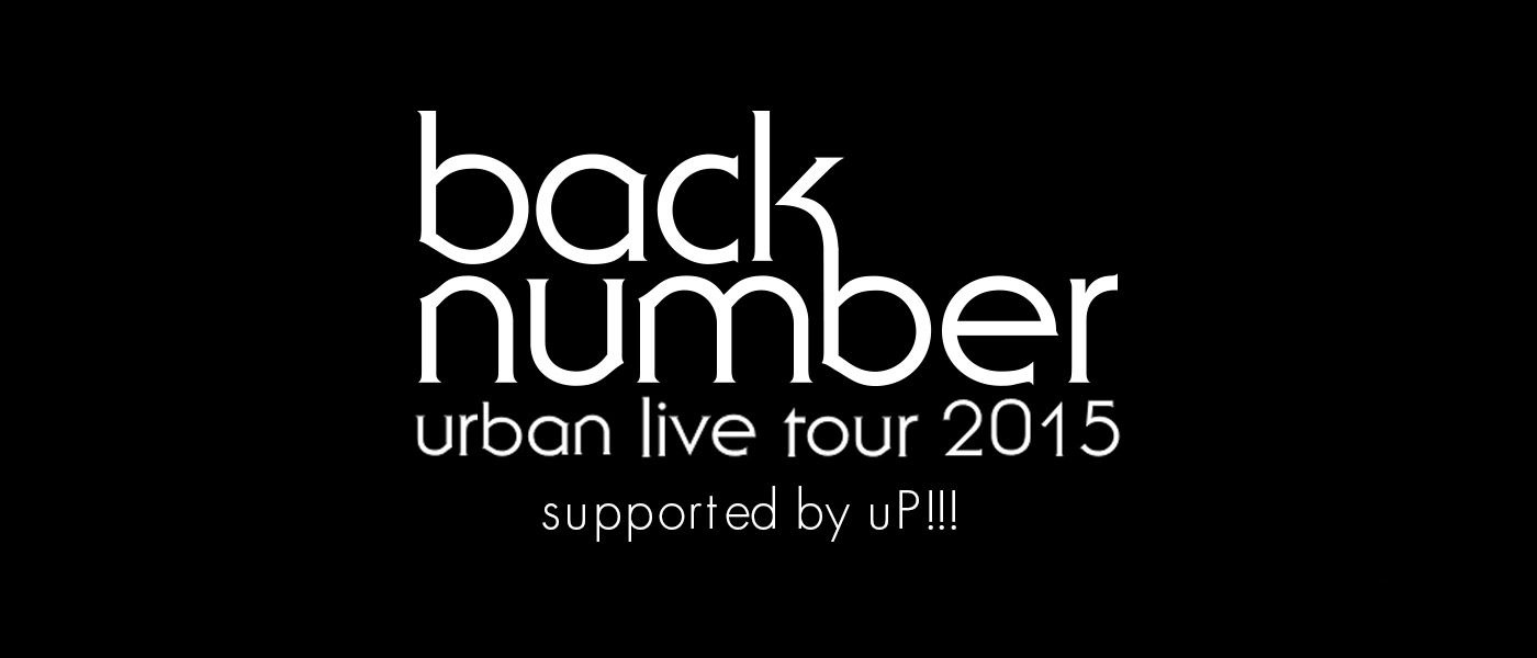 back number urbanlive tour2015